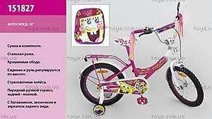 Двухколесный велосипед «Губка Боб», 151827