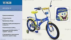 Двухколесный велосипед «Губка Боб», сине-желтый, 151828
