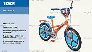 Двухколесный велосипед «Летачки», сине-оранжевый, 152025