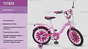 Двухколесный велосипед «Minnie», 151825