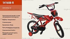 Двухколесный велосипед с оригинальным дизайном, 16 дюймов, 141608-R
