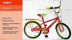 Двухколесный велосипед с регулируемой высотой, 20 дюймов, 152017
