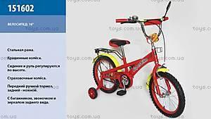 Двухколесный велосипед со стальной рамой, 16 дюймов, 151602
