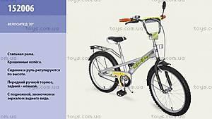 Двухколесный велосипед со стальной рамой, 20 дюймов, 152006