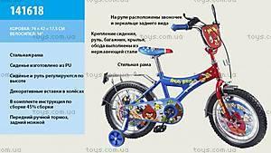 Двухколесный велосипед со стальной рамой «Angry Birds», 16 дюймов, 141618
