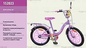 Двухколесный велосипед со стальной рамой, фиолетовый, 152023
