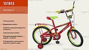 Двухколесный велосипед со стальной рамой, красно-зеленый, 151813