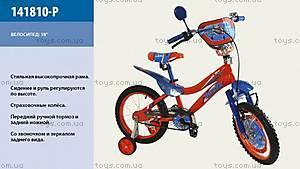 Двухколесный велосипед со стальной рамой «Летачки», 141810-P