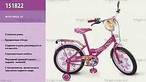 Двухколесный велосипед со стальной рамой «Princes», 151822
