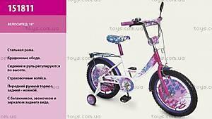 Двухколесный велосипед со стальной рамой, розово-белый, 151811