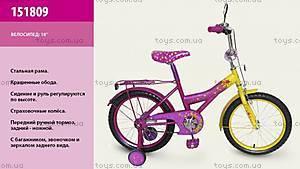 Двухколесный велосипед со стальной рамой, розово-желтый, 151809