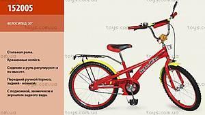 Двухколесный велосипед со стальной рамой «Super Bike», 20дюймов, 152005