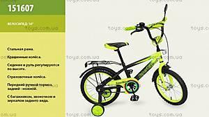Двухколесный велосипед со стальной рамой «Super Bike», желто-черный, 151607