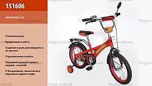 Двухколесный велосипед со стальной рамой «Super Bike», красный, 151606