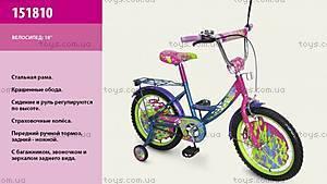 Двухколесный велосипед со стальной рамой, сине-розовый, 151810