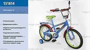 Двухколесный велосипед со стальной рамой, синий, 151814