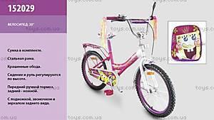 Двухколесный велосипед «Спанч Боб», 20 дюймов, 152029