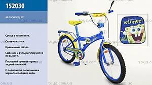 Двухколесный велосипед «Спанч Боб», сине-желтый, 152030