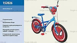 Двухколесный велосипед «Spider-man», 20 дюймов, 152026