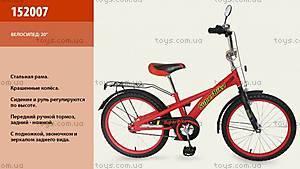 Двухколесный велосипед «Super Bike», черно-красный, 152007