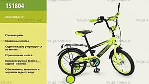 Двухколесный велосипед «Super Bike», черно-зеленый, 151804