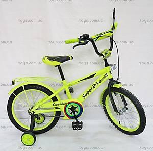 Двухколесный велосипед «Super Bike», лайм, 151805