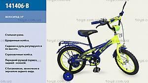 Двухколесный велосипед «Super Bike» с зеркалом заднего вида, 141406-B