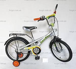 Двухколесный велосипед «Super Bike», серебристый, 151802