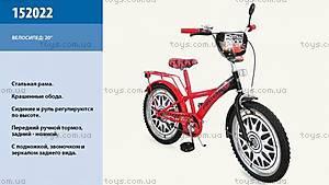 Двухколесный велосипед «Тачки», красно-черный, 152022
