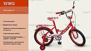 Двухколесный велосипед «Украина», красный, 151812