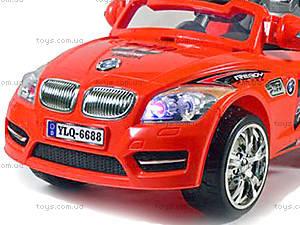 Двухместный электромобиль, YLQ6688, купить