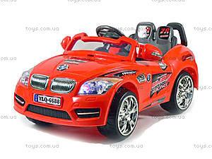 Двухместный электромобиль, YLQ6688