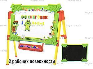 Двухсторонняя доска-стойка для рисования, Q009A, купить