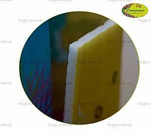Двухстороннийковрик«СолнечныйденьиЦветныециферки»,150х180см, LP003-150, детские игрушки