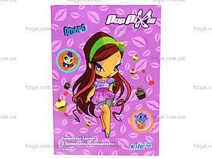 Двусторонный цветной картон Pop Pixi, PP13-255К