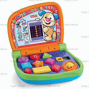 Двуязычный интерактивный компьютер, украинско-английский, W1097, фото