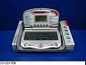 Двуязычный обучающий компьютер, MD8829E/R