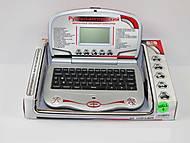 Двуязычный обучающий компьютер, MD8829E/R, отзывы