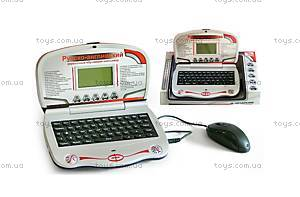 Двуязычный обучающий компьютер, MD8829E/R, купить