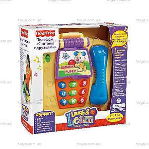 Двуязычный телефон «Посчитаем с друзьями», T5258, отзывы