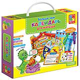 Дидактическая игра «Больше чем Календарь для малыша», VT2801-08, купить
