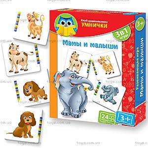 Дидактическая игра «Мама и малыш», VT1306-03, детские игрушки