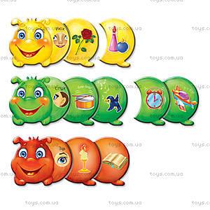 Дидактическая игра «Слышим, видим, нюхаем», VT1306-01, toys.com.ua