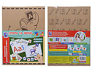 Детская магнитная украинская азбука, VT3701-05, фото