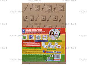 Дидактическая магнитная игра «Буквы и звуки», VT3701-04, фото