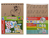 Дидактический магнитный материал «Математика», VT3701-03
