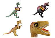 Динозавр музыкальный, 3 вида, 2 цвета, 021031023033026036