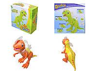 Детский проектор в форме динозавра, 1016A, отзывы