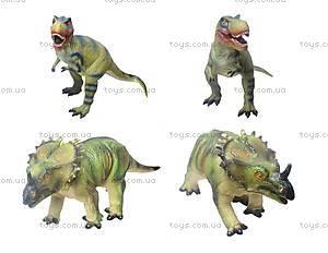 Резиновая фигурка «Динозавр», 2609