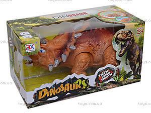 Игрушечный динозавр, умеет ходить, 801A, магазин игрушек